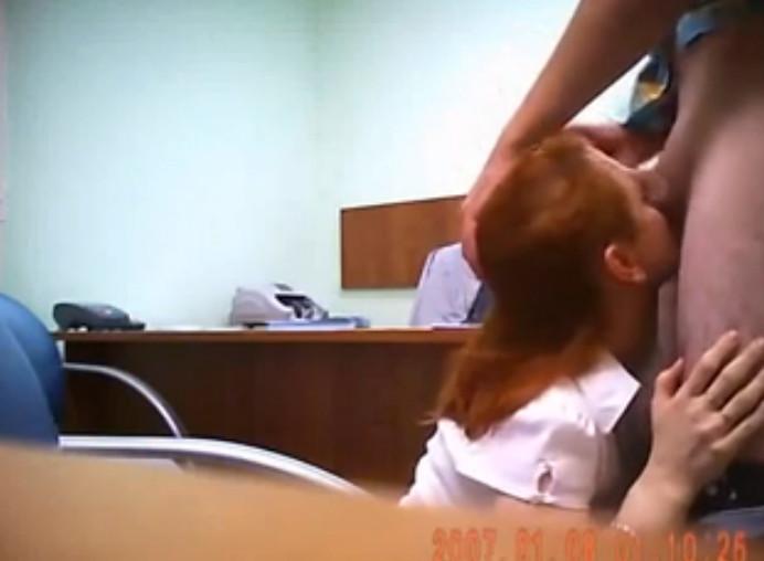 Ссекс на работе скрытой камерой